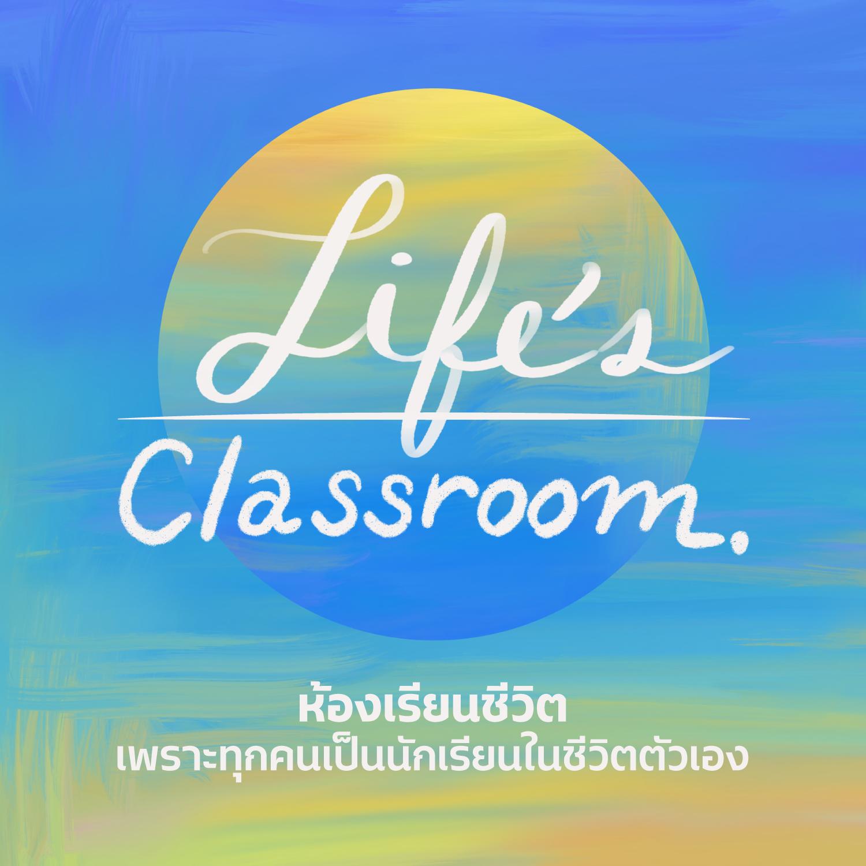 Life classroom ห้องเรียนชีวิต