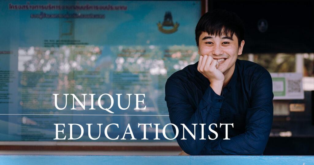 'จงทำให้เด็กรู้สึกโชคดีที่มีเราเป็นครู' ครูคณิตที่นิยามตัวเองเป็น 'นักการศึกษา' ของครูร่มเกล้า ช้างน้อย (2)