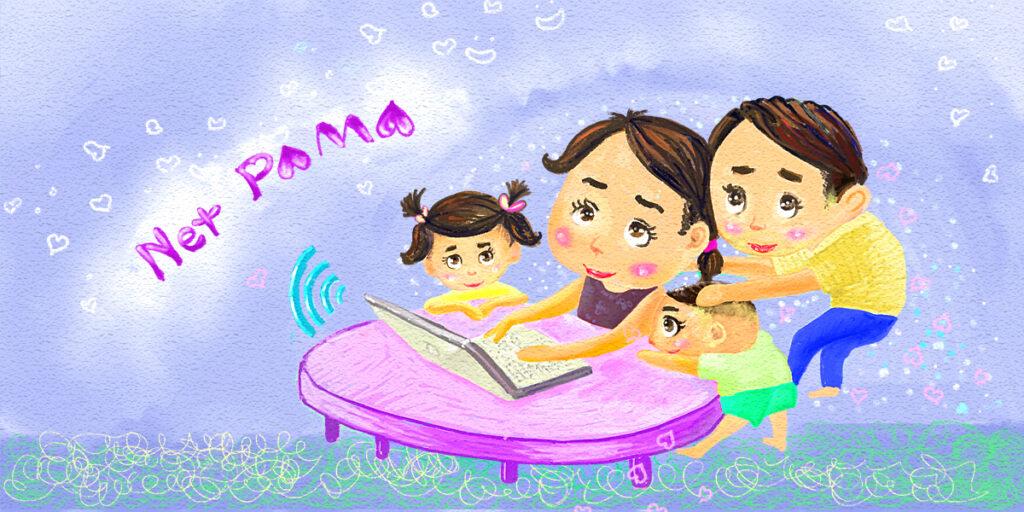 เน็ตป๊าม้า (Net PAMA) หลักสูตรออนไลน์สำหรับพ่อแม่ กับสูตร 3Rs ในการปรับพฤติกรรมเด็กเชิงบวก