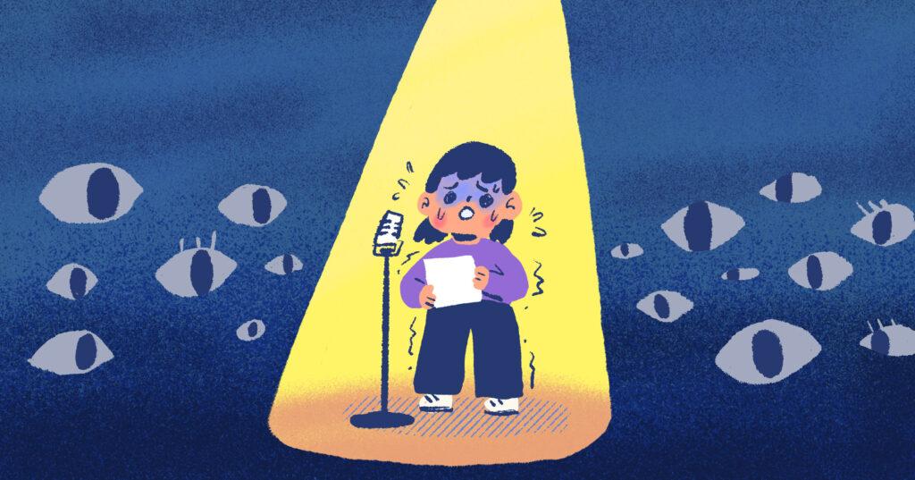 Spotlight Effect : โดนจ้องจับผิดหรือคิดไปเอง